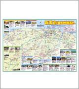 新潟市観光 mini map