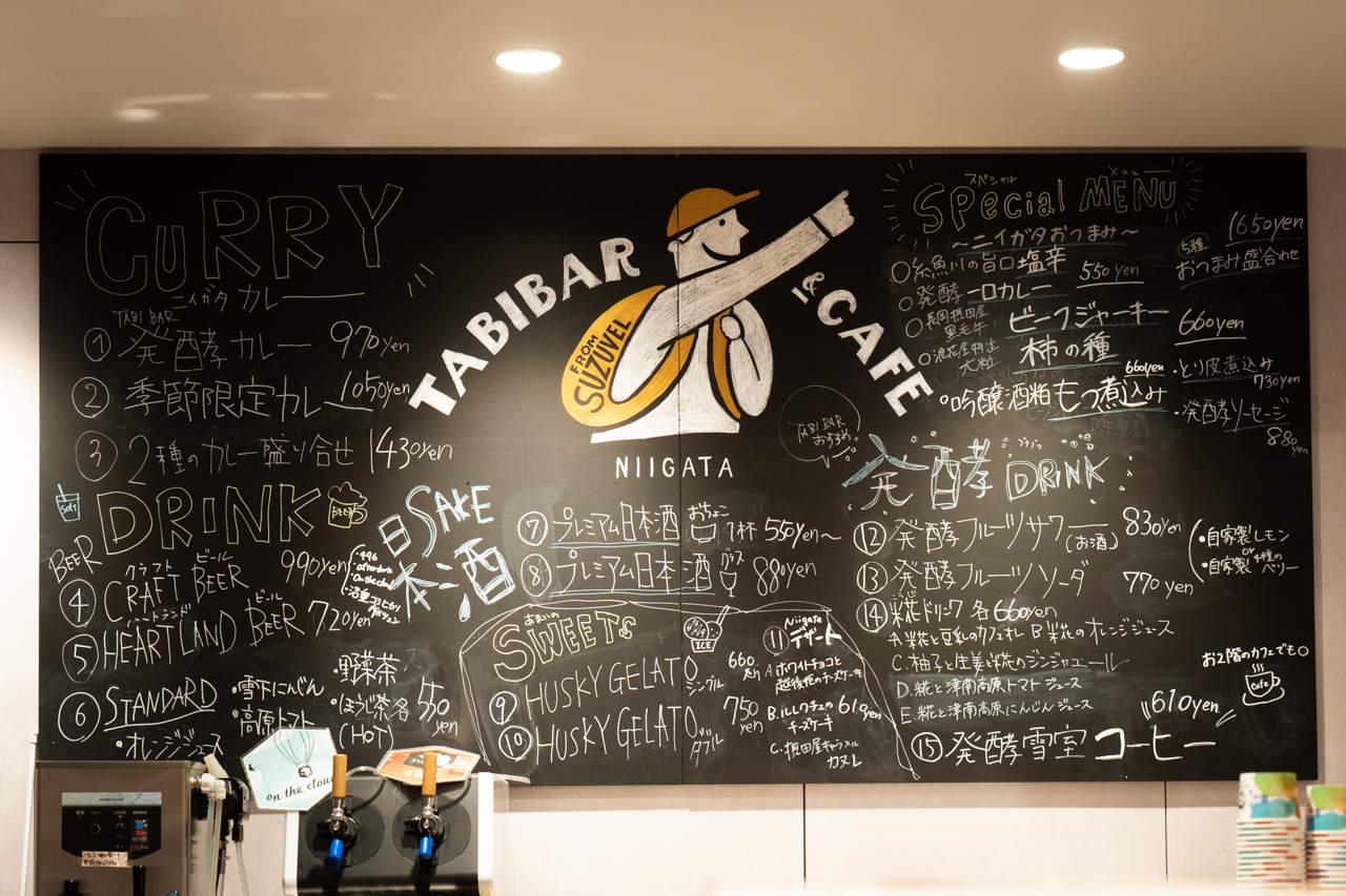 TABIBAR&CAFĒのメニュー