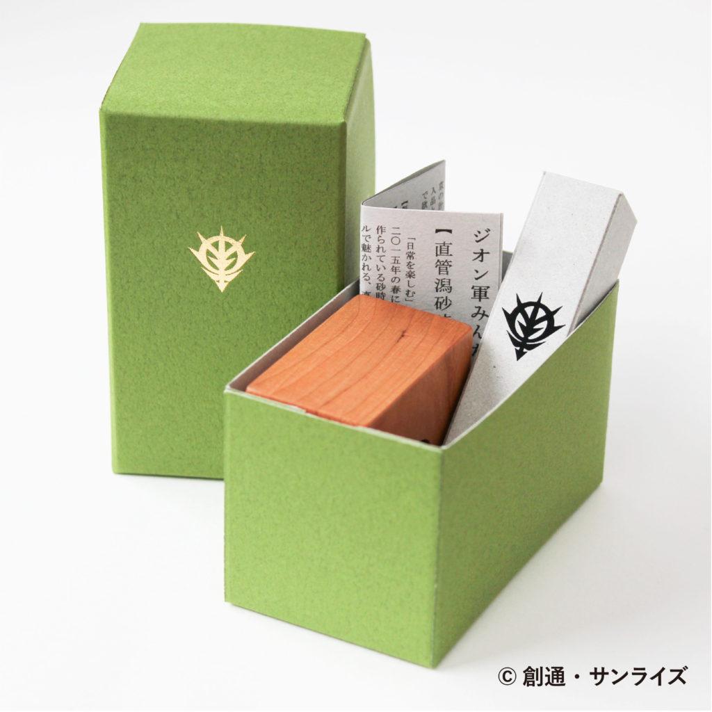 富野由悠季の世界展新潟会場限定「ジオン軍のみんな用砂時計」外箱