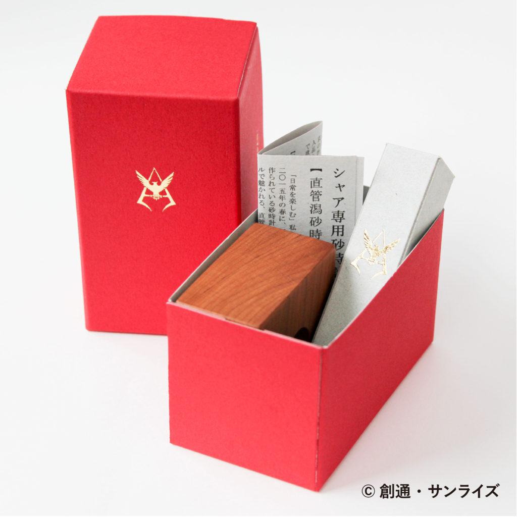 富野由悠季の世界展新潟会場限定「シャア専用砂時計」外箱