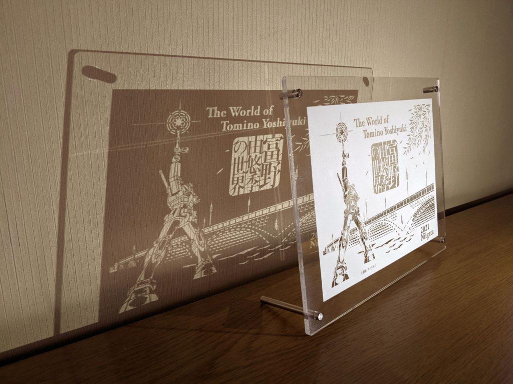 新潟コシヒカリを使った切り絵のライトアップ